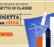 gewiss-progetto-di-classe-2017